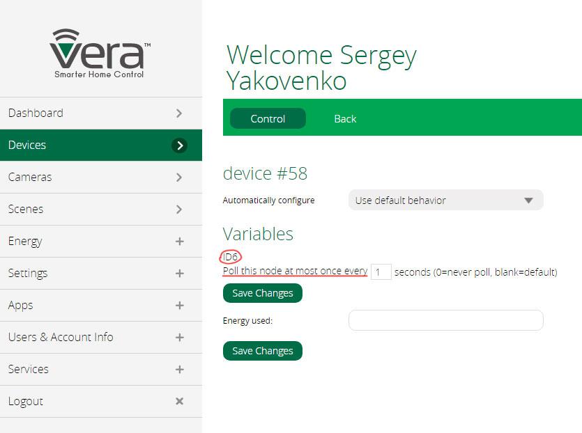 vera-settings